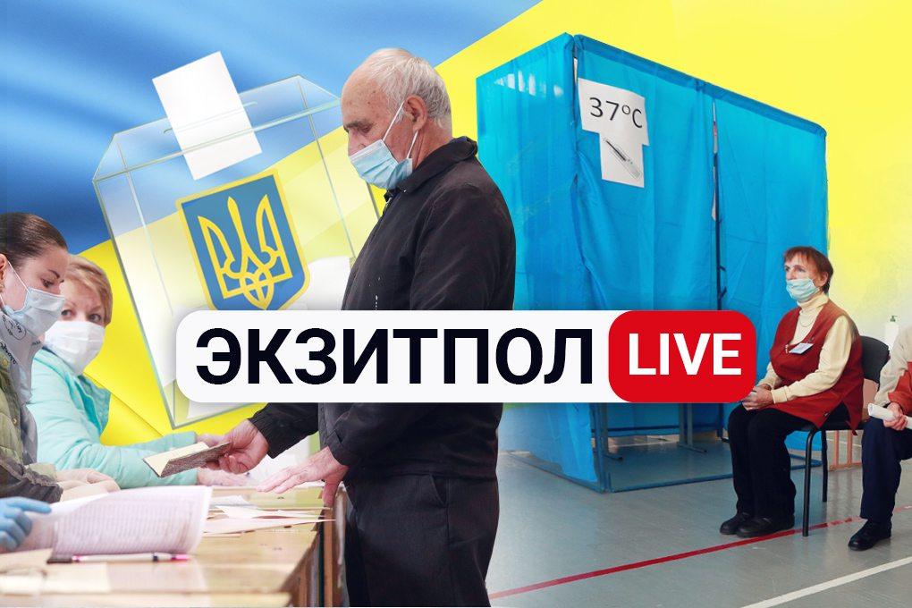 выборы, Колыхаев, экзит-пол