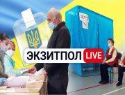 В Херсоне побеждает Игорь Колыхаев и его партия