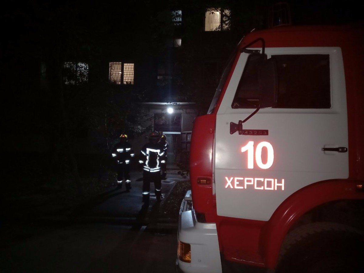 В Херсоне спасатели потушили пожар в квартире и спасли семью из трёх человек