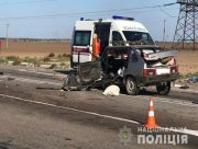 На Херсонщине в дорожной аварии два человека получили тяжёлые травмы