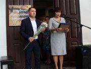 Голова Олешківської райради привітав поціновувачів музичного мистецтва