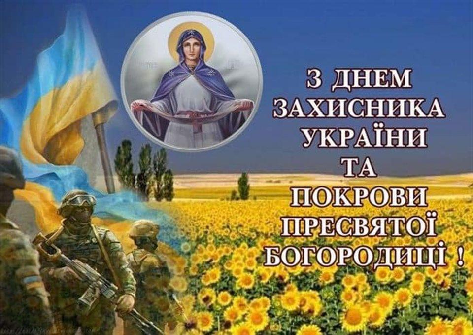 Андрій Дмитрієв побажав захисникам України перемоги