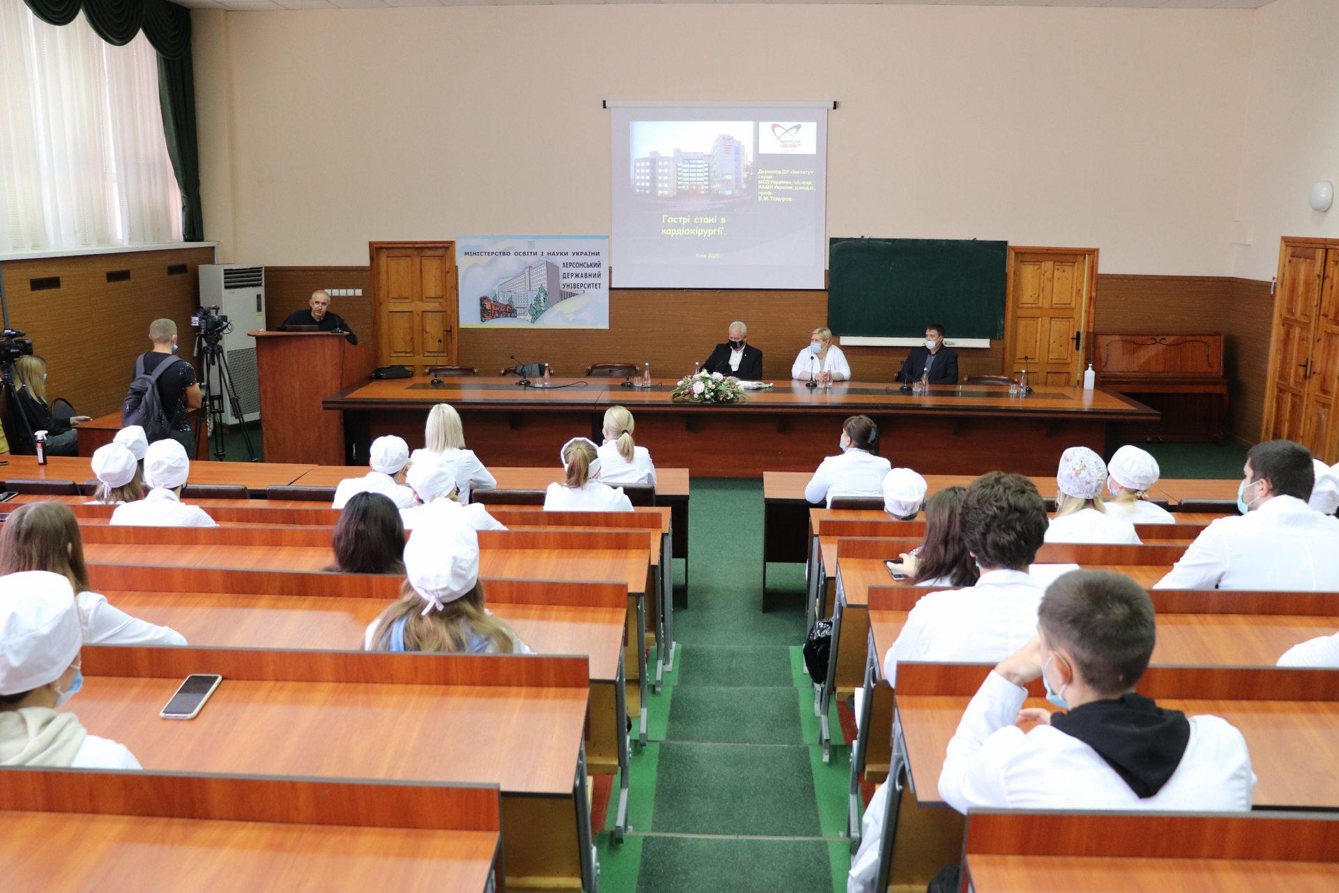 Тодуров, ХДУ, студенти