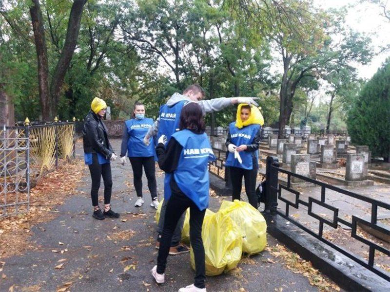 В Херсоне убирали на Мемориальном кладбище