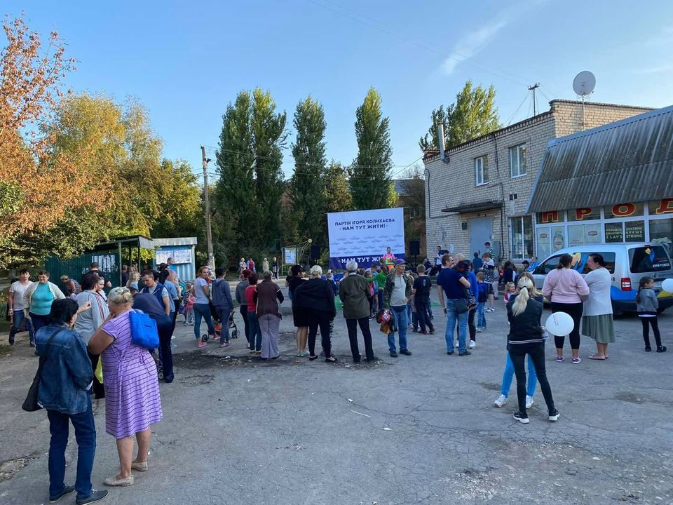 питання, селища, Рожков