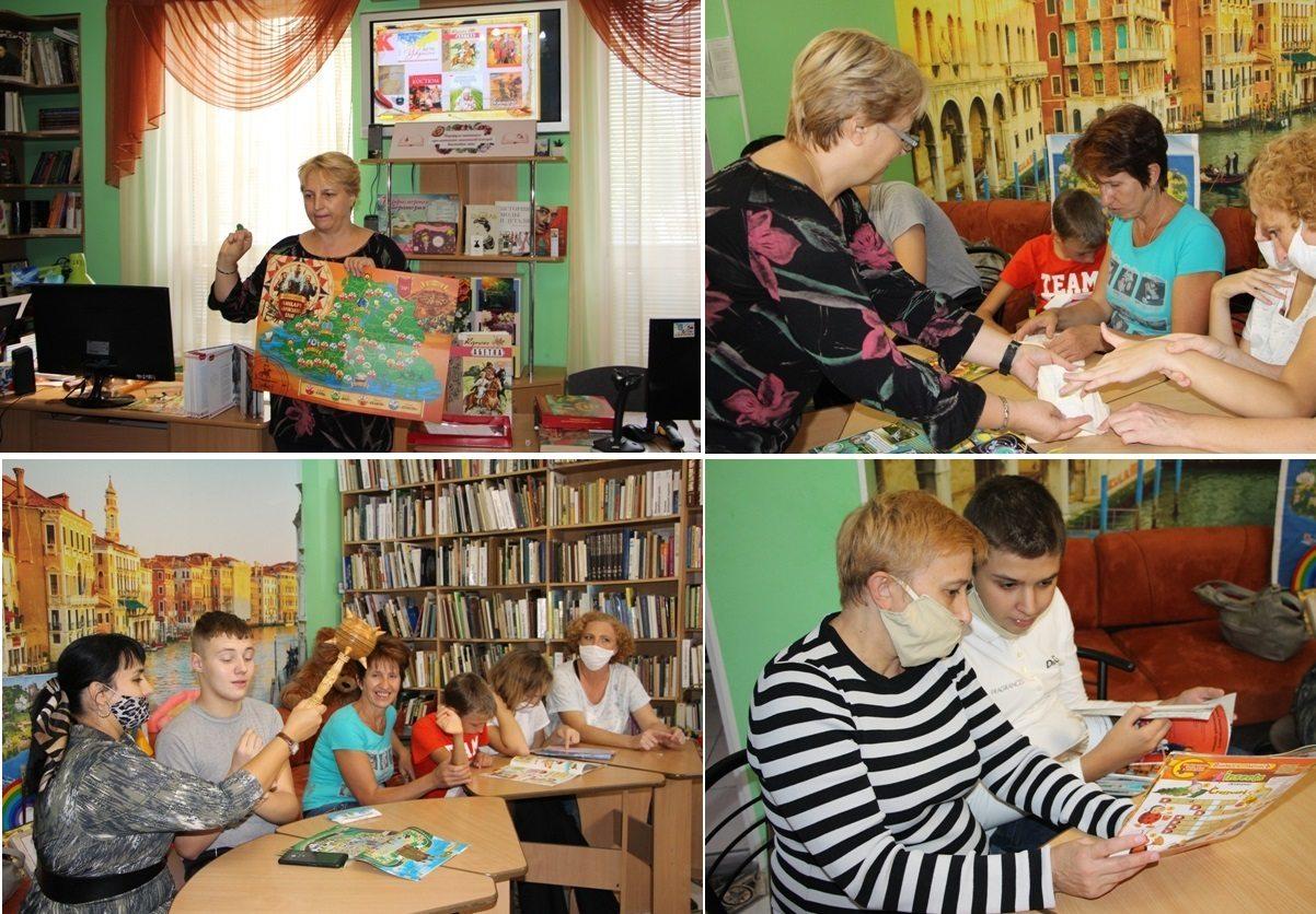 бібліотека, козаки, діти