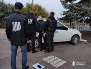 В Херсонской области на взятке задержали сотрудника полиции