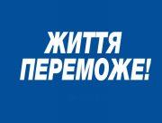 На Херсонщине оппозиция будет достойно представлена в областном и городском советах