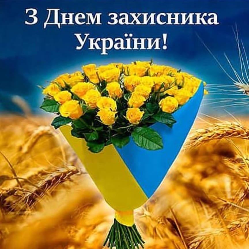 Віталій Булюк подякував захисникам, які зберегли наш край