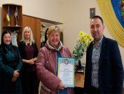 В Олешківській районній раді привітали соціальних працівників
