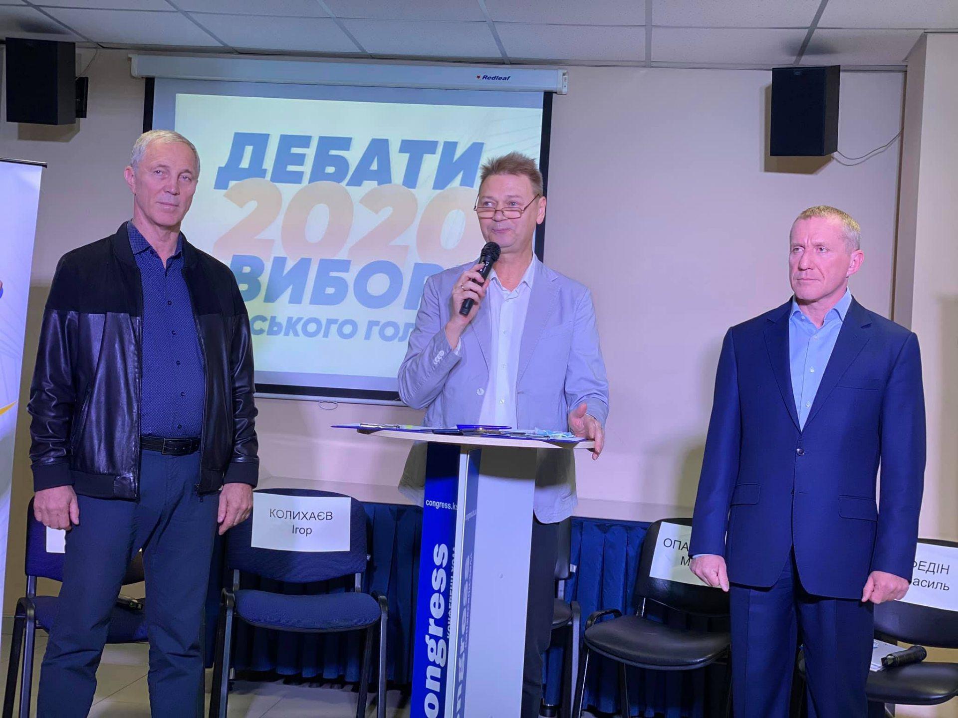 О дебатах кандидатов в мэры Херсона