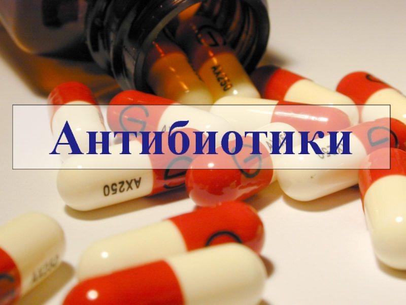 Почему не стоит самим выбирать антибиотики