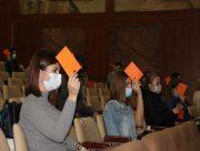 У Херсонському держуніверситеті відбулась студентська профспілкова конференція
