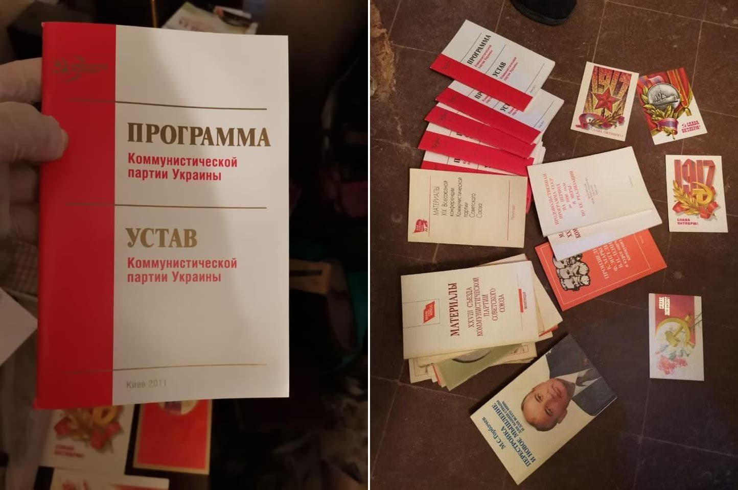 В Херсонской области сторонника коммунистических идей осудили за сепаратизм
