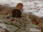 Бандитский налет со стрельбой на дом директора сельхозпредприятия под Скадовском
