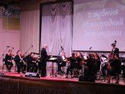 Симфонічний оркестр ХДУ привітав освітян з професійним святом
