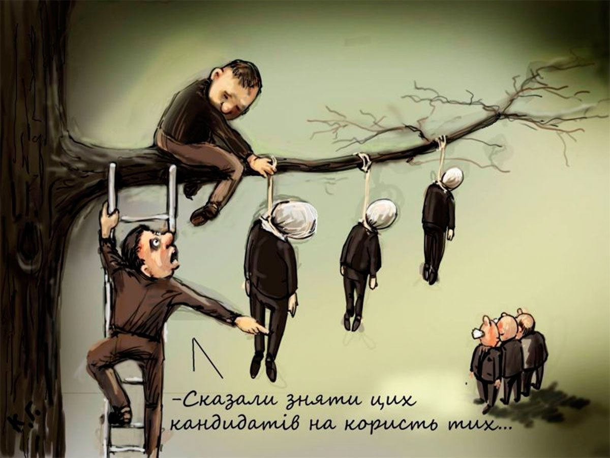 Херсон, вибори, Сафонова