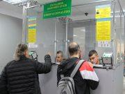 Херсонские пограничники с начала года отказали в пропуске 473 гражданам