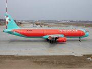 Ещё один авиаперевозчик будет летать между Херсоном и Киевом