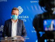 Больницы Херсонщины обеспечены медицинским кислородом в достаточном количестве