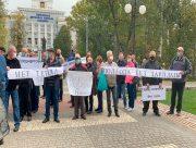 """На отчаянные призывы работников """"Хеpсонтеплоэнеpго"""" отозвался депутат Сальдо"""