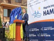 Игорь Колыхаев сделал официальное заявление