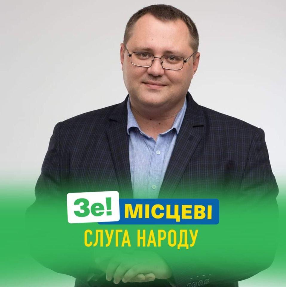 Юрій Соболевський: Разом ми збудуємо сучасну систему місцевого самоврядування, яка працюватиме на користь всієї громади