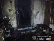Житель Геническа поджёг свой собственный дом после ссоры с женой