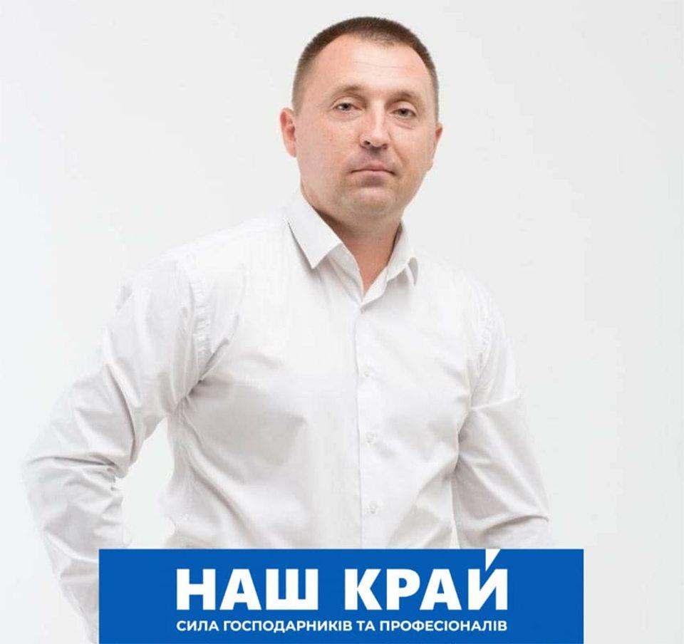 Павло Потоцький: Йду на посаду Олешківського міського голови, бо знаю, можу і вмію!