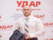 Сергій Дудка йде змінювати Херсон з командою однодумців