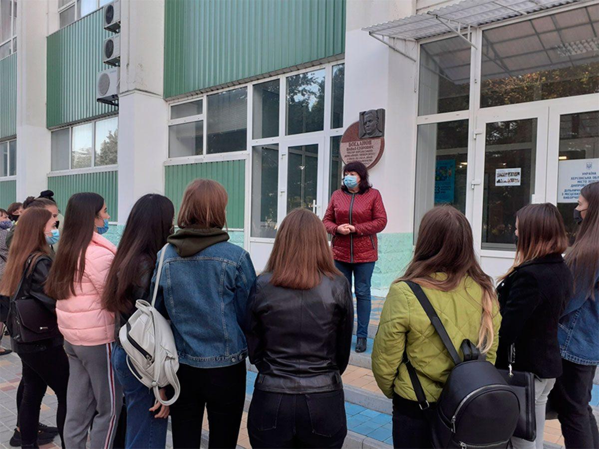 ХДУ, екскурсія, студенти