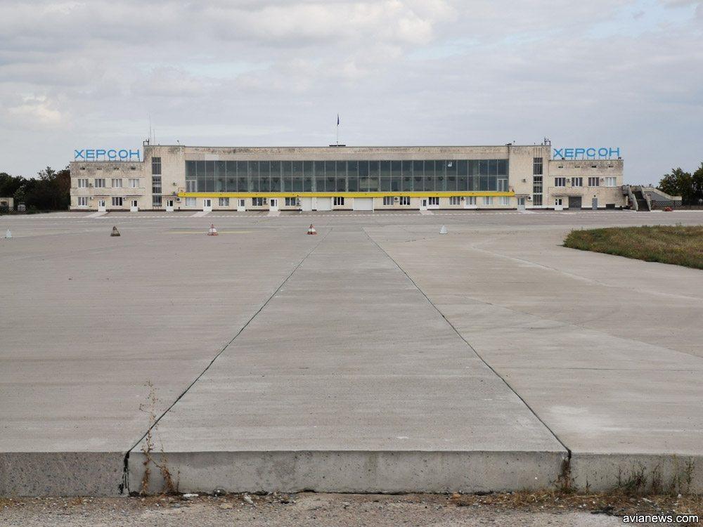 Херсон, аеропорт, реконструкция