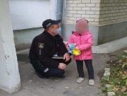 В Херсоні поліцейські зупинили кривдника дитини