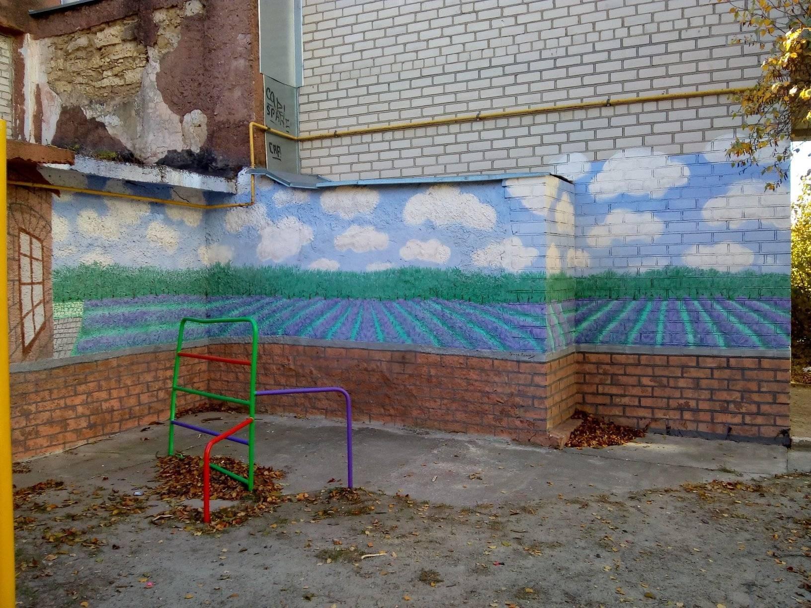 Разрисованные стены Херсона