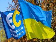 """КМІС: """"ЄС"""" очолила рейтинг українських політичних партій, більшість вважає її головною опозиційною силою"""
