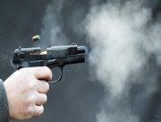 На Херсонщине пенсионер стрелял в сельском магазине