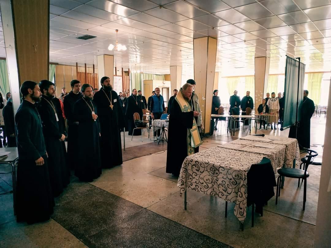 конференция, православная Херсонщина