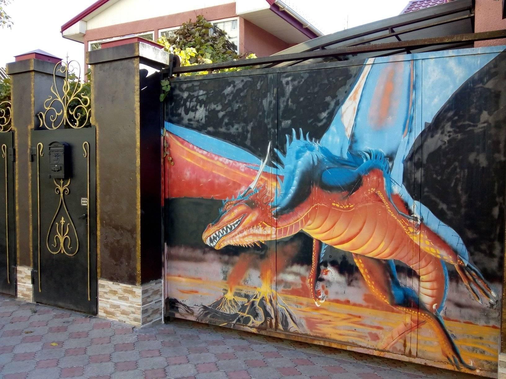 Где в Херсоне живут драконы