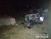 У Херсоні водій наїхав на огорожу і загинув