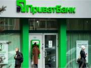 ПриватБанк установил новые правила денежных переводов с карты на карту