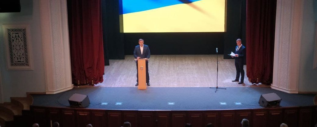 Козир, форум, Нова Каховка