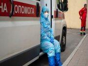 У Херсоні в лікарнях вже немає місць для ковідних хворих
