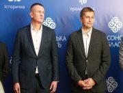 Сергій Козир та Геннадій Лагута провели спільний брифінг в Херсонській ОДА