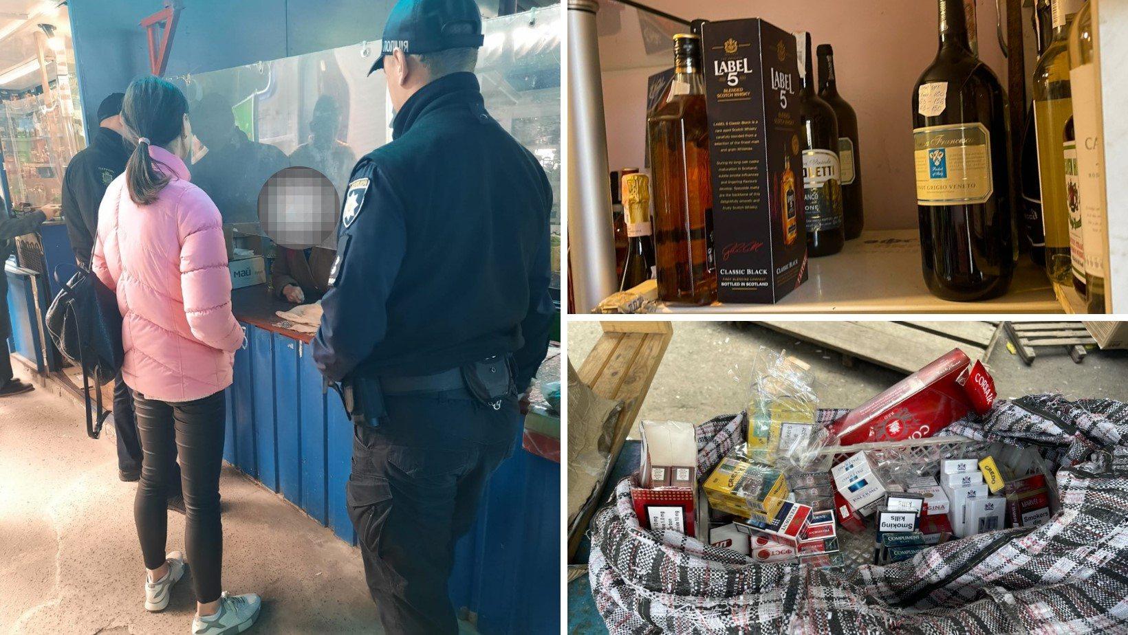 херсон, контрафакт, поліція
