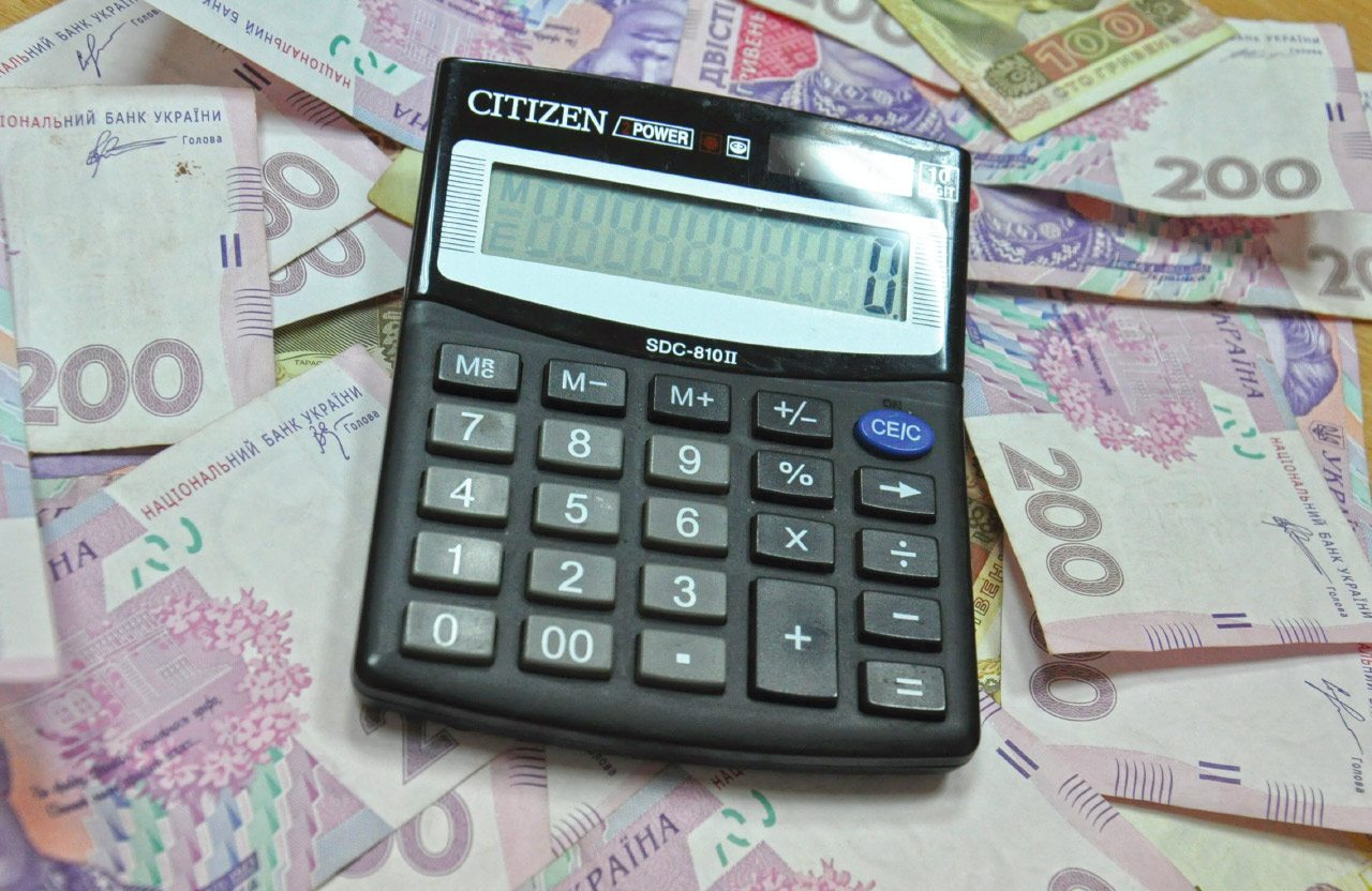 бюджет, штраф, податки