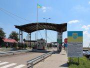 На Херсонщині перетин адмінмежі для кримчан ускладнюється і спрощується водночас