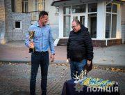 Начальник поліції Херсонщини привітав футболістів поліцейської команди