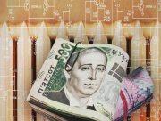 В Херсоне деньги на тепло уходят за долги