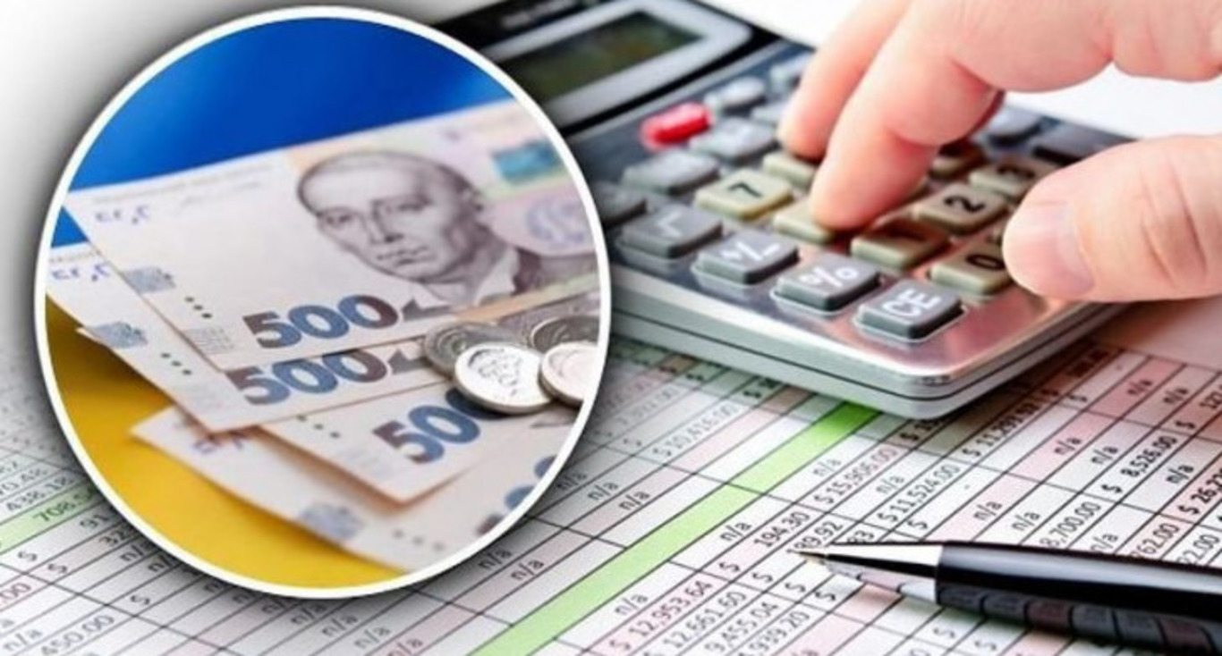 херсон, бюджет, податки