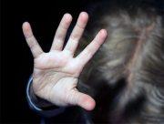 На Херсонщине расследуют криминальное происшествие с несовершеннолетней